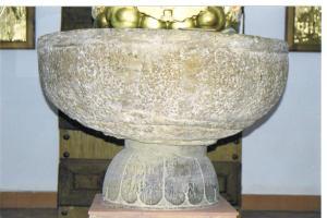 pila bautismal (s.XVI)